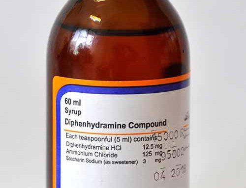 دارو دیفن هیدرامین کامپاند Diphenhydramine Compound