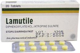 دارو ديفنوكسيلات Diphenoxylate