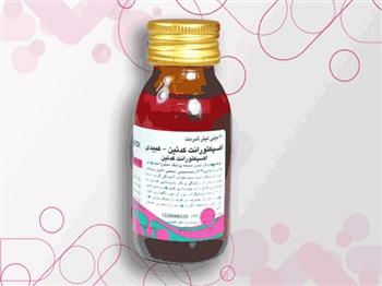 دارو اکسپکتورانت کدئین Expectorant Codeine