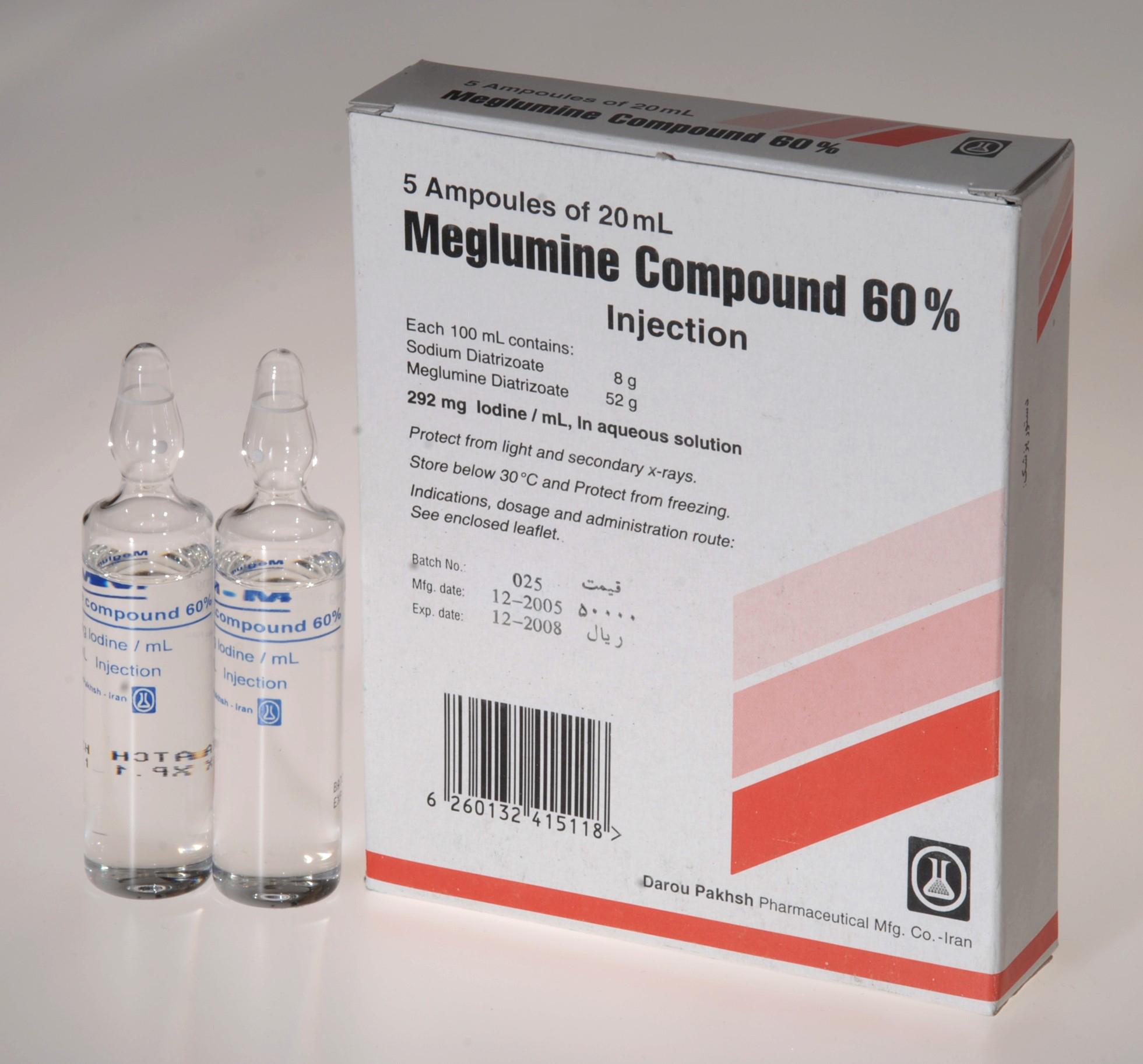 دارو مگلومین کمپاند Meglumin Compound