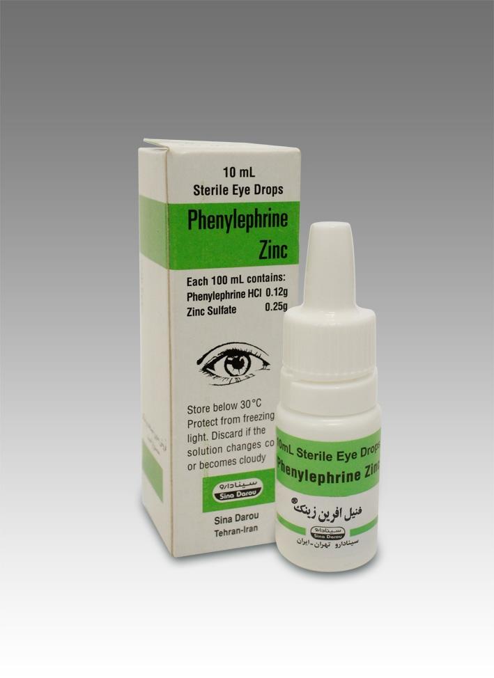دارو فنیل افرین زینک Phenylephrine Zinc