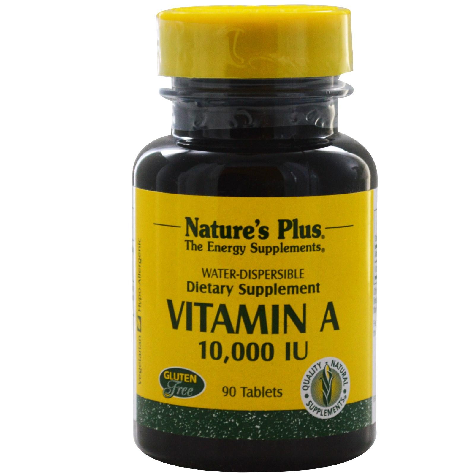 دارو ویتامین آ Vitamin A