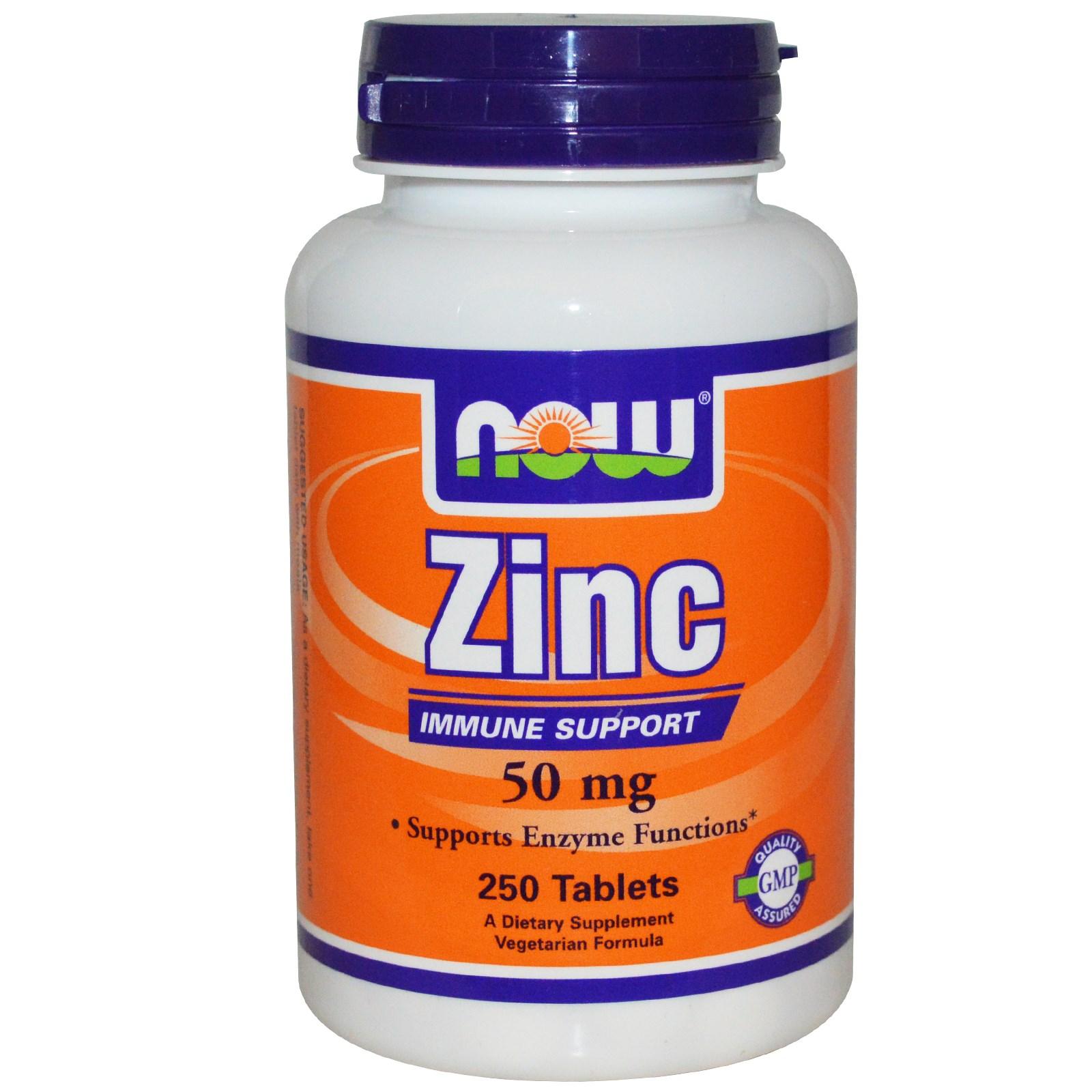 دارو زنیک سولفات Zinc supplement